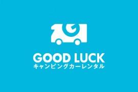 愛知県のA様ご家族、ご利用ありがとうございました。