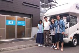 東京都のY様ご家族、ご利用ありがとうございました。