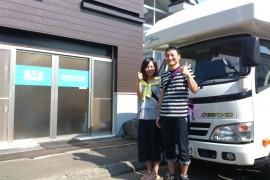 新潟県のM様ご夫妻、ご利用ありがとうございました。