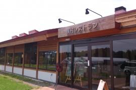 「くるるの杜」の農村レストラン