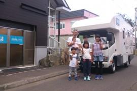 東京都のA様ご家族、ご利用ありがとうございました。