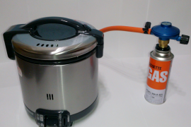 「キャンピング用ガス炊飯器」炊いてみました動画