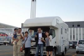 兵庫県からお越しのT様ご夫妻、ご利用ありがとうございました。最終回