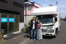 兵庫県からお越しのT様ご夫妻、ご利用ありがとうございました。その1