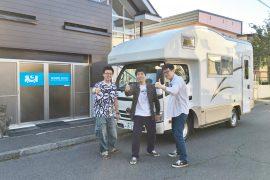 神奈川県 S様 ご予約ありがとうございます!