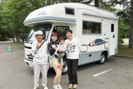 徳島県からお越しのY様ご家族、ご利用ありがとうございました。