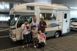 静岡県からお越しのM様ご家族、ご利用ありがとうございました。